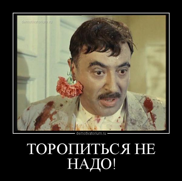 http://phanlibe.ru/upload/medialibrary/5c5/5c54770ff23cad27142ddcdd6372895d.jpg